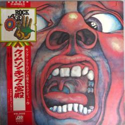 ROCK / POPS